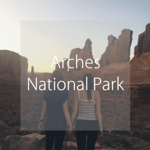 Arches National Park, Moderately Adventurous