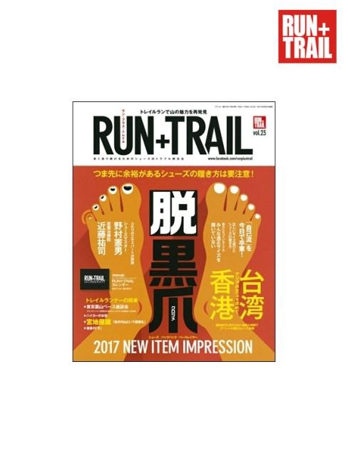三栄書房,RUN+TRAL vol.23