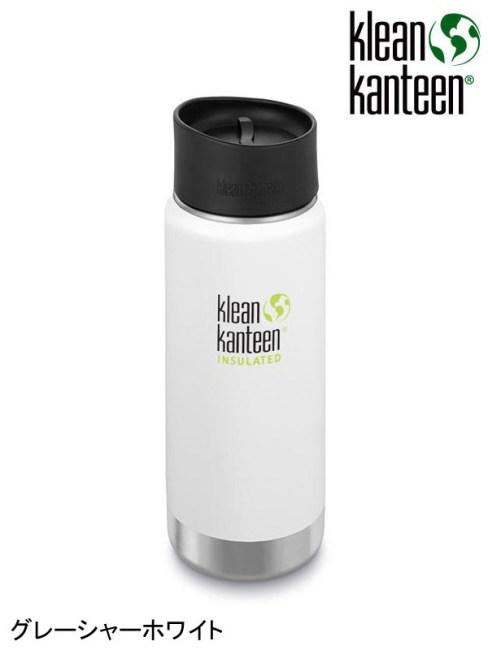 klean kanteen,クリーンカンティーン,ワイドインスレート CAFE 16oz (473ml) #グレイシャーホワイト [廃盤カラー]