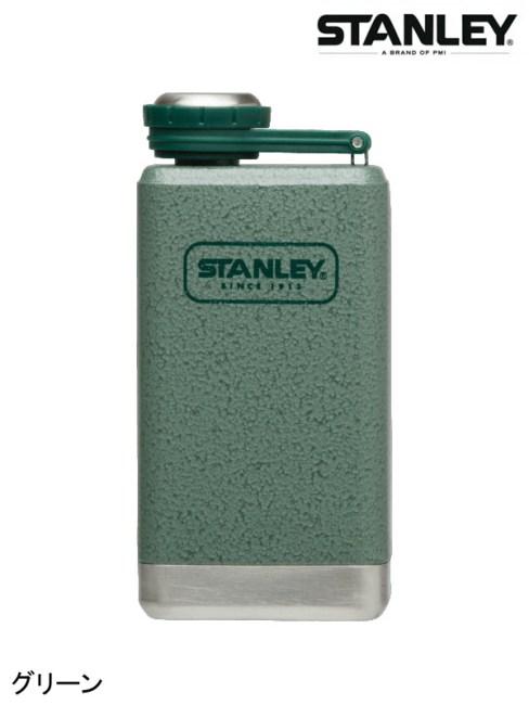 STANLEY ,スタンレー ,SSフラスコ 0.14L #グリーン