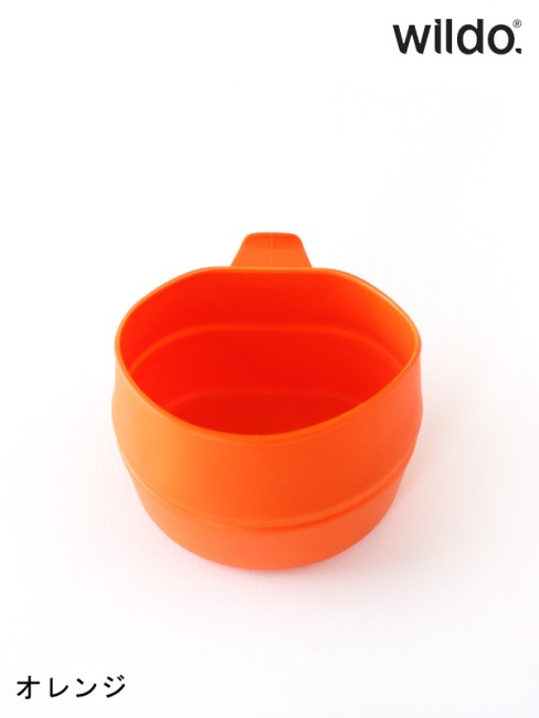 Wildo,FOLD-A CUP #オレンジ ,ウィルドゥ ,フォールダーカップ #オレンジ