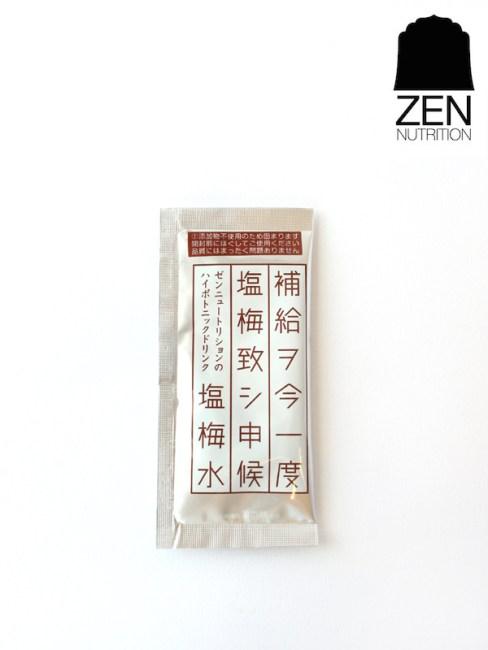 ZEN NUTRITION,ゼンニュートリション,塩梅水