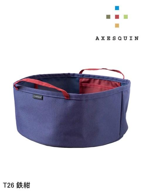 AXESQUIN,アクシーズクイン, ヌノバケツ(中) #T26鉄紺