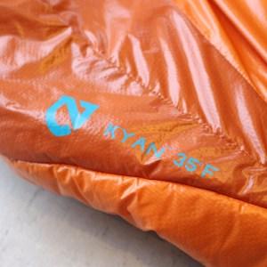 NEMOのお手軽お手頃な化繊シュラフ、ケヤン35