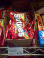 US$3.75 (£2.20) for a small pack of Skittles...