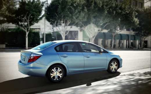 2012 honda civic hybrid the experienced hybrid modern day moms. Black Bedroom Furniture Sets. Home Design Ideas