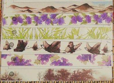 gorgeous washi tape, www.moderngillie.com