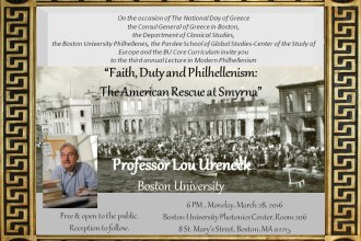 Lou Ureneck, BU March 28