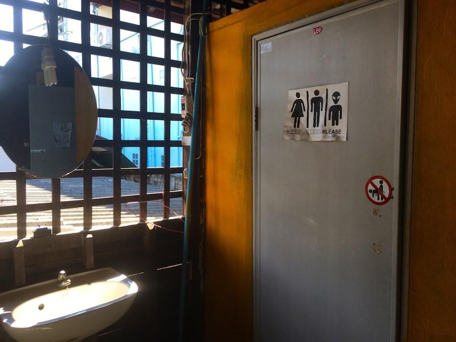 Hostel Sex