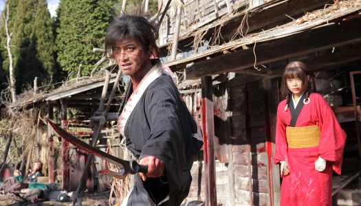 Red Band 'Blade of the Immortal' Trailer Shows Samurai Slaughter