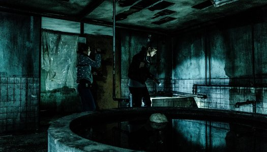 GONJIAM: HAUNTED ASYLUM [REVIEW]