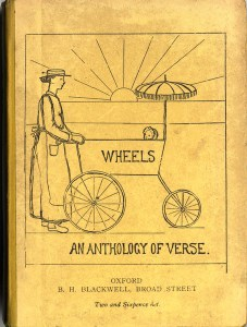 Cover design. 1st cycle (Dec. 1916).