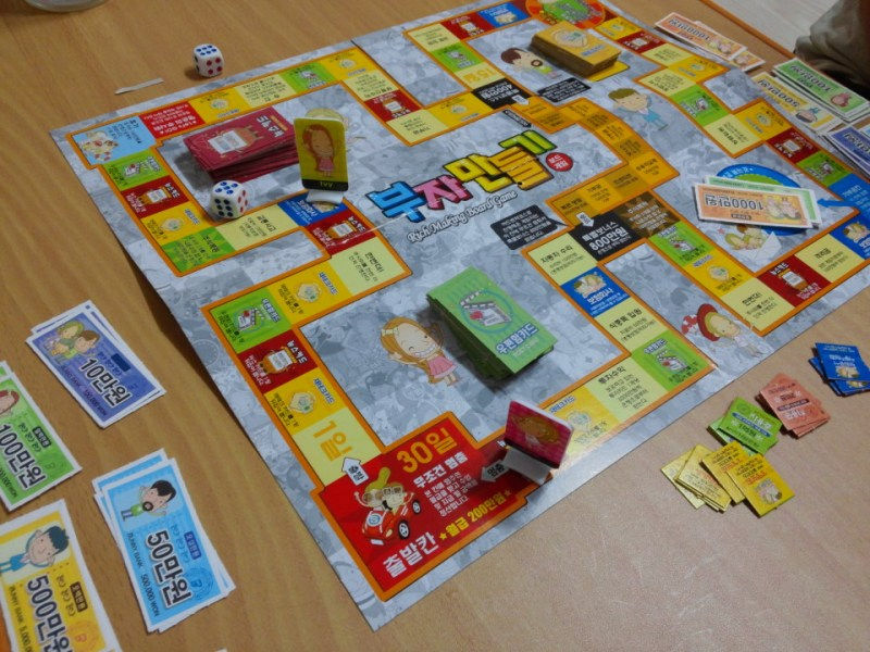 Korean Version of the Game of Life Board Game     Modern Seoul Korean Game of Life Board Game Board