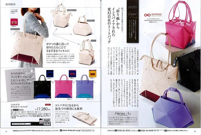 Hanaa-Fu in ConncectLife Magazine