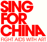 Sing For China Logo