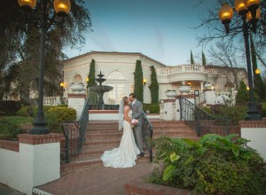 Sacramento estate wedding