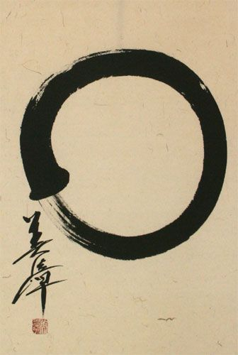 The Enso Circle symbolizes a state of mind