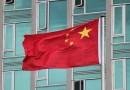 Demolácia čínskej katolíckej Cirkvi