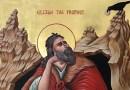 Modlitba k prorokovi Eliášovi