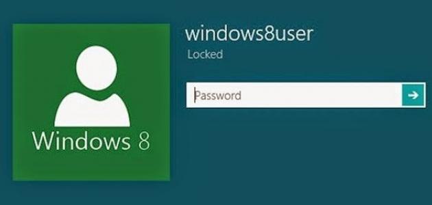 كيفية عمل كلمة سر للكمبيوتر موضوع