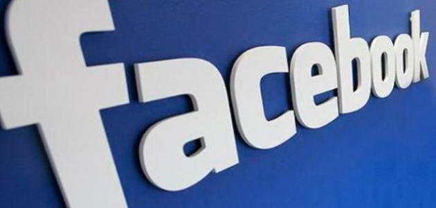 كلمات حزينة عن الموت والفراق فيس بوك موضوع