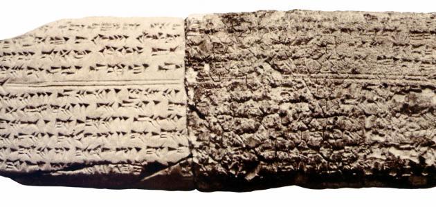 ما هي اقدم لغة في العالم موضوع