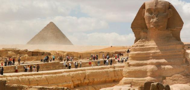 السياحة في مصر موضوع