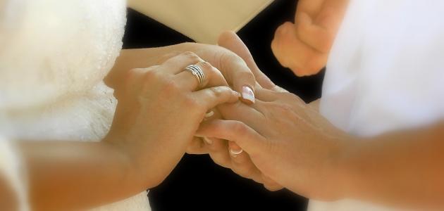 تفسير الحلم بالزواج موضوع