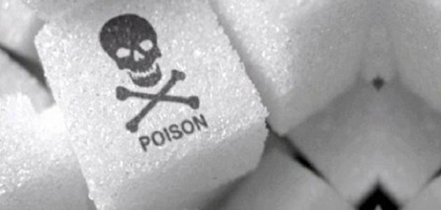 طرق تقليل السكر بالطعام للتخسيس