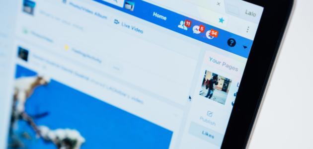 عمل حظر على الفيس بوك موضوع
