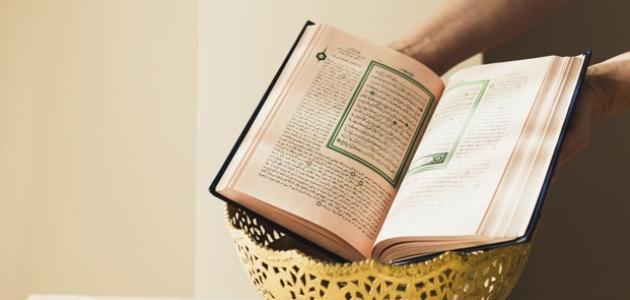 كيفية قراءة القرآن للحائض موضوع