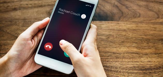 كيفية تحويل المكالمات موضوع