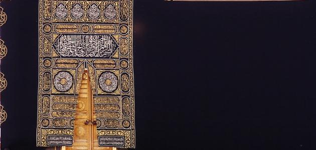 أول سورة نزلت في مكة موضوع