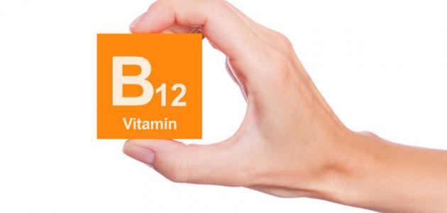 فوائد مجموعة فيتامين ب موضوع