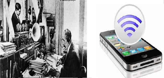 قارن بين وسائل الاتصال قديما وحديثا