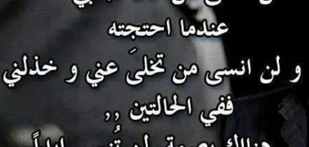 كلام حزين عن الحب موضوع