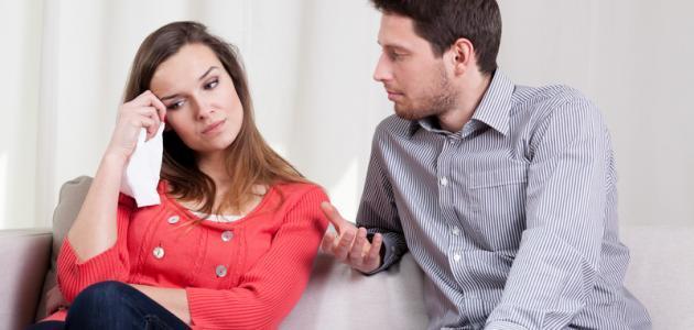كيف أغير طبع زوجي موضوع