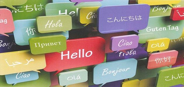 ترتيب لغات العالم موضوع