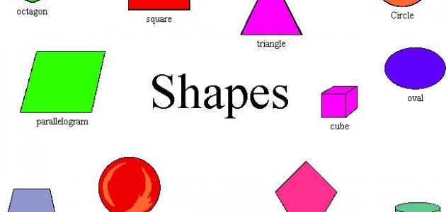 الأشكال الهندسية موضوع