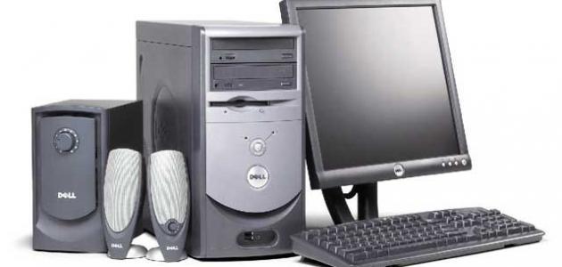 بحث عن مكونات الحاسب الالي