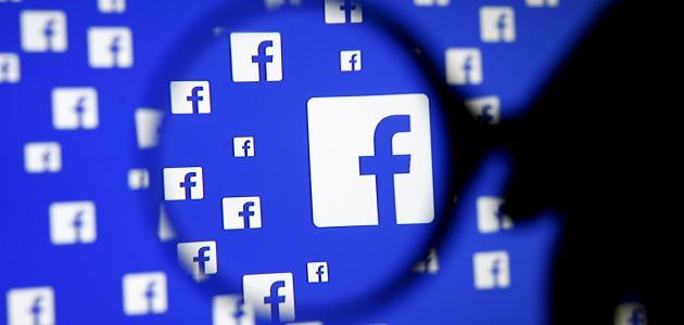 إنشاء حساب جديد على فيس بوك موضوع