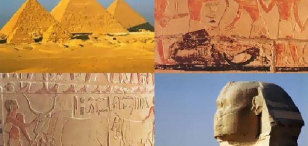 موضوع تعبير عن مصر موضوع