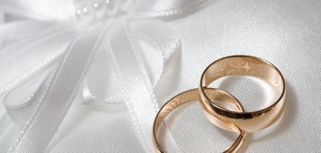 كلمات لدعوة زفاف موضوع