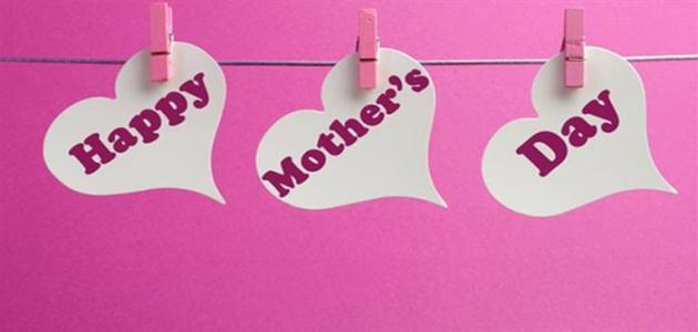 كيفية كتابة مقدمة عن عيد الأم موضوع