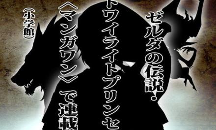 Akira Himekawa revela nuevo manga de Zelda: Twilight Princess
