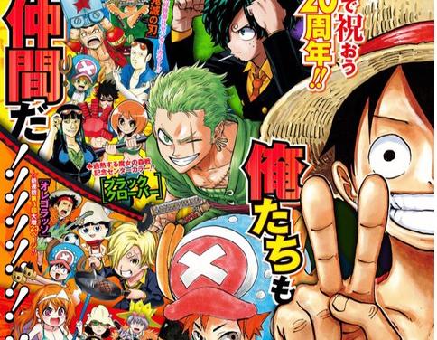 Titulares ModoGeeks: PatoAventuras, One Piece, Ace Attorney y más