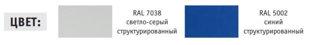 Шкаф инструментальный TC-1995-042000 2