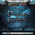 Duelist of Eternity
