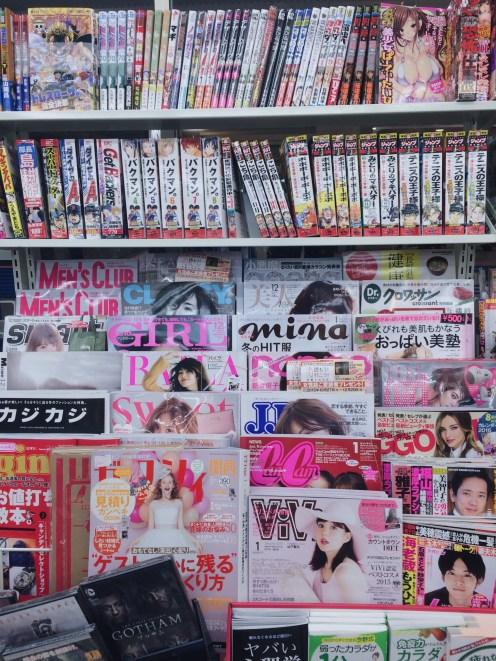 Japanese Magazine/Comic Section