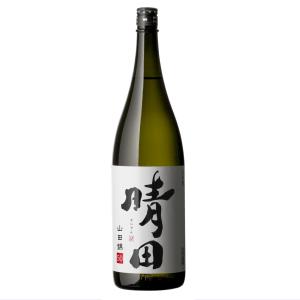 晴田 限定流通品 純米大吟醸 山田錦50 1800ml